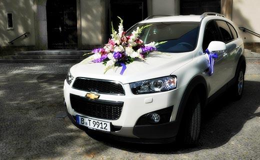 Zur Hochzeit Wunderschone Blumen Strausse Gestecke Rosenblatter